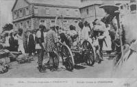 FreeTown (Sierra Leone), troupes angraises - Carte postée le 20.12.1914