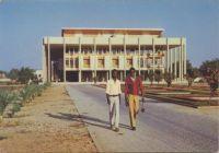 Fort Lamy, Palais des congrès et Maison du Parti