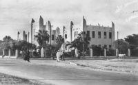 Dakar, Polyclinique Roume